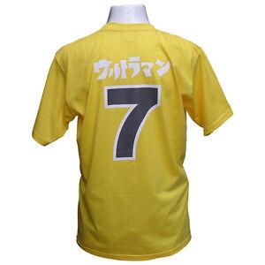 Mens Manga 7 Yellow Japanese Retro Vintage Sports T-shirt Yellow Anime New