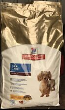 Hills Science Diet Dry Oral Care For Adult Dogs 2kg