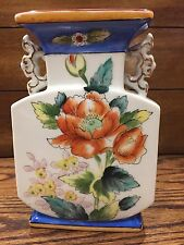 Vintage Hinode Porcelain vase - handpainted / floral / Made in Japan FLAWLESS