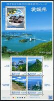 Japan 2014 Ehime Brücke Leuchtturm Gebirge Lighthouse Bridge Block 242 MNH