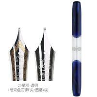 JoWo Nibs Peyton Street Pens Monterey Fountain Pen Clear Acrylic New