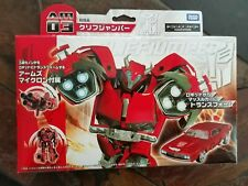 Transformers TAKARA TOMY Prime Arm Micron AM-03 CliffjumperMISB AM03 NEW