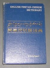 English to Tibetan & Chinese Dictionary 1988 Hardcover