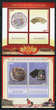 Congo 2017 MNH Year of Rooster Masterpieces Chinese Museums 2x 2v M/S Stamps