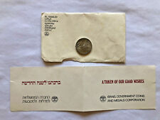 1978 Seasons Greetings Token Coin Israel EL AL 30th Anniversary Rising Dove