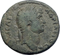 HADRIAN 117AD Koinon Of Macedonia SHIELD  Authentic Ancient Roman Coin i73727