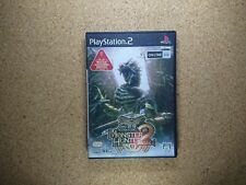Used Monster Hunter 2 Sony Playstation 2 PS2 Game Japanese(NTSC-J)