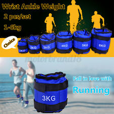 Adjustable Ankle Weights Leg Wrist Exercise Fitness Running Training Gym Sports