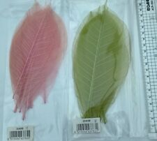 JOB LOT - 17 Skeleton Leaves for ONLY £3.40 to clear stock