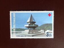 Thailand 1997 Red Cross MNH