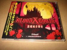 BLOOD X BLOOD Castlevania/Akumajo Ongakushi/EtlanZ Doujin Soundtrack CD