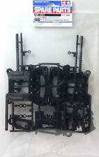 Tamiya 51217 (SP1217) TT-01D B Parts (Suspension Arms)
