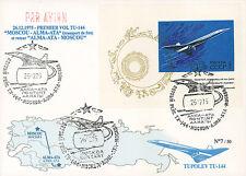 """FFC USSR on board """"TUPOLEV Tu-144S - 1st Flight Alma-Ata - Moscow"""" (T2) 1975"""