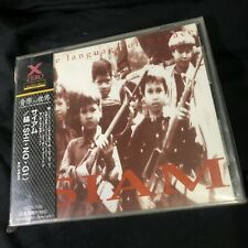 SIAM The Language Of Menace JAPAN CD Tony Mills SHY/TNT HR/AOR