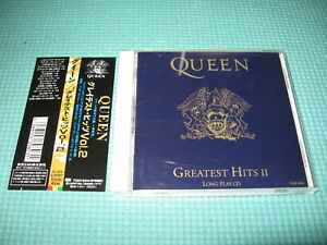 QUEEN CD Greatest Hits II 1994 OOP Japan TOCP-8314 OBI