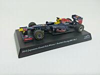 KYOSHO 1:64 - 2012 Japanese Grand Prix Winner Red Bull Racing RB8 Nº1
