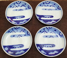 "Set of 4 Antique Japanese 6"" Hand painted Plate Bowl Estimated 1890"