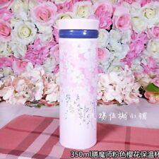 New Starbucks 2018 China 350ml Pink Sakura Thermos Tumbler