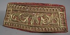 Asian Eurasian Gold Embroidered Head Piece w/ Paisley Lining ca. 19-20th c.