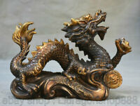 "9.6 ""Chine Cuivre Doré Feng Shui Zodiac Animal Dragon Richesse Chanceux Statue"