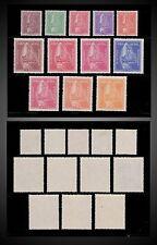 1954 NEPAL KING TRIBHUVANA BIR BIKRAM COMPLETE ISSUE MINT LITTLE HINGED + ONE H
