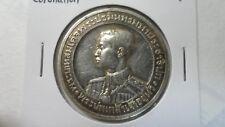 Thailand Rama Ⅶ Coronation Commemorative Silver Medal / 17g, 1925, AU