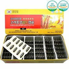 Korean Red Ginseng Gold Capsules 98.4g (820mg x 120 Caps) panax ginseng