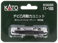 ya07574 Kato 11-103 Powered Motorized Chassis (N scale)