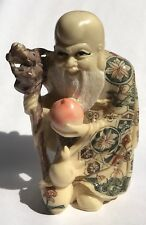 Vintage Chinese Japanese Hand Painted Engraved Old Man dragon head Figurine