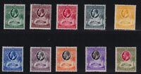 Gold Coast Sc #98-107 (1928) George V & Christiansborg Castle Set Mint VF H