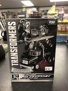 Transformers Legends LG-EX Black Convoy Toy Show 2015 Figure Takara Tomy
