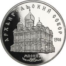 Rußland 5 Rubel 1991 Archangelsk PP P.172