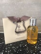 Molton Brown Vetiver & Grapefruit Bath & Shower Gel - 100ml Bottle & Gift Bag
