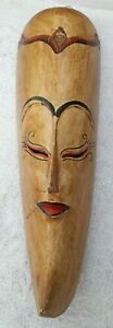 VINTAGE HAND CARVED WOODEN FACE MASK/WALL HANGING/CURVED CHIN