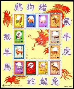 China Macau 1984 - 1995 12 Animal stamps zodiac full sheet