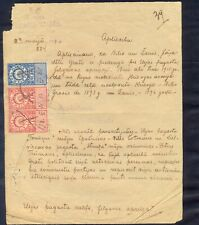 9793 Latvia,1921,Very rare document-guarantee issued in Eleja with revenue stamp