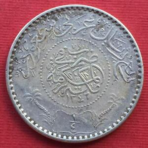 SAUDI ARABIA - HEJAZ , 5 PIASTRES 1/4 RIYAL  1346 AH  ( VAC.1 ) TOP , XXX RARE