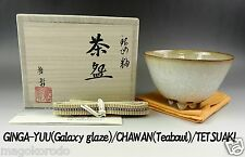 #c1920,TETSUAKI NAKAO, Winter Galaxy glaze Teabowl, the IDO type / KIREI SABI.