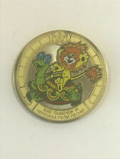 2016 10 Rubles Russia Bi-Metal Color Coin - Lion and Turtle Soviet Animation