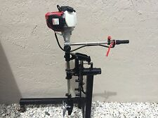 Kayak Outboard Motor/Engine Leg for Use with Small Vertical Engine