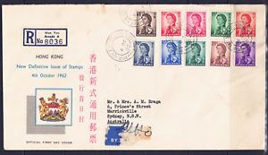 CHINA/HONG KONG - 1962 FDC/REGISTERED LETTER (2 SCANS) HCV