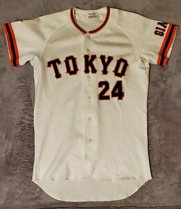 Vintage Tokyo Yomiuri Giants Japanese Baseball Jersey #24 Mens Sz O