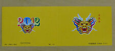 CHINA 2012-1 龍 SB-34 Booklet New Year of DRAGON stamps Zodiac