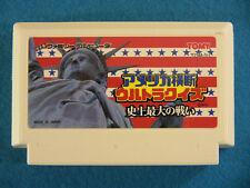 America Oudan Ultra Quiz (Nintendo Famicom FC NES, 1991) Japan Import