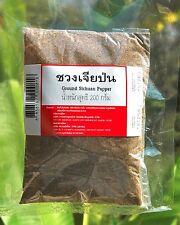 SICHUAN GROUND PEPPER CORNS - SZECHUAN PEPPER 200g 100% Natural W/Wide Postage