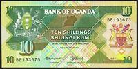 1987 UGANDA 10 SHILLINGS BANKNOTE * aUNC * P-28 *