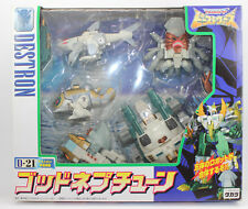 Takara Transformers Beast Wars Destron God Neptune D-21