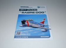 KITTY HAWK F-86D SABRE DOG HK32007 *PARTS* INSTRUCTION MANUAL & DECAL GUIDE 1/32