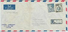 61404  - ADEN - POSTAL HISTORY - REGISTERED  COVER to ITALY 1962