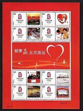 China 2008 Beijing Olympic Special S/S Love Health Win 奥運